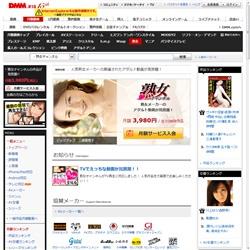 熟女チャンネル(DMM.R18)