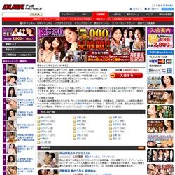 熟女チャンネル(DUGA)