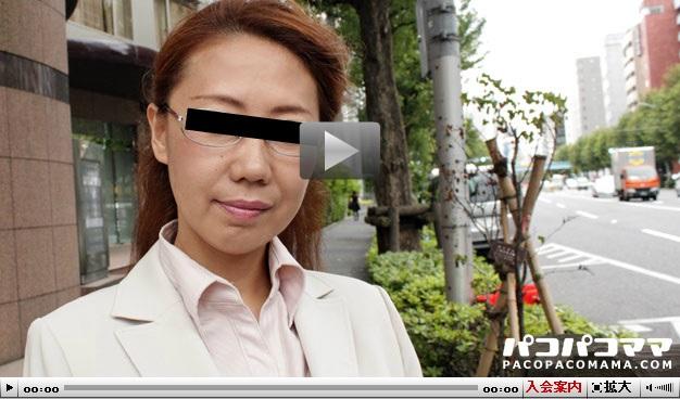 やりたい放題の女豹的巨乳痴熟女 サンプル動画