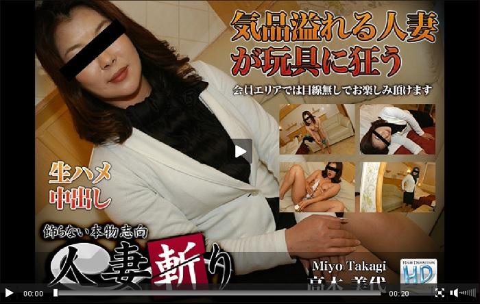 気品溢れる人妻が玩具に狂う サンプル動画