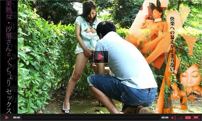 美熟女・汐里さんとぐっちょりセックス~膣年齢ハタチの魔力~ サンプル動画